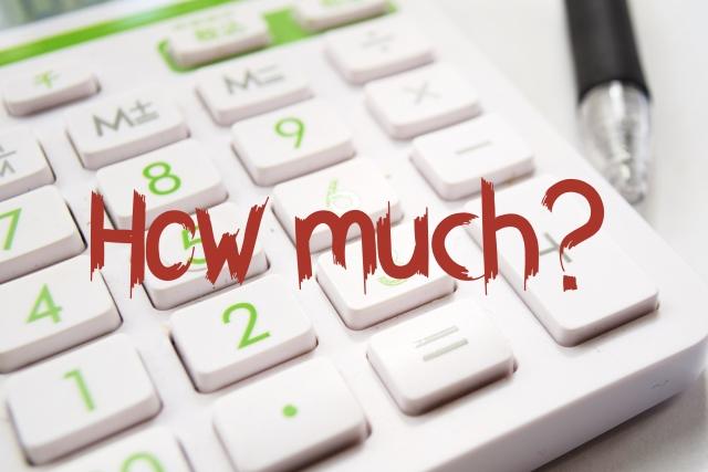 計算機といくら?の文字