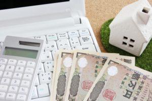 住宅の購入